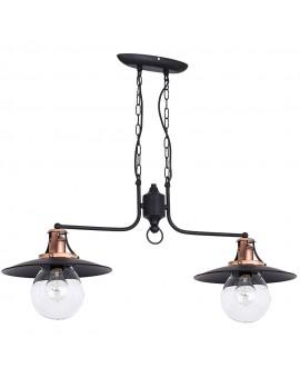 Lampa Zwis Cancun 7713 Luminex