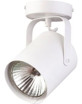 Lampa Plafon Flesz E27 1 biały E27 31095 Sigma