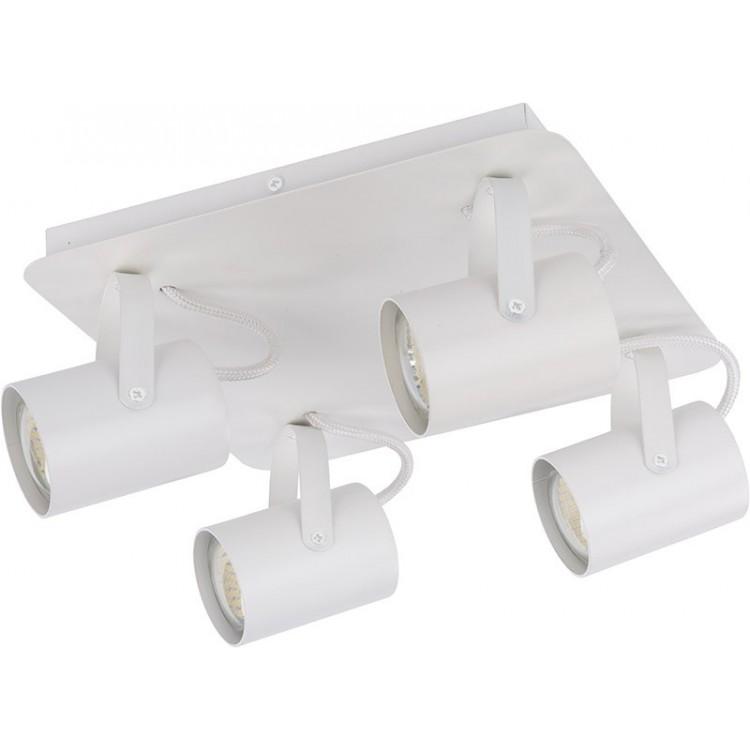 Lampa Spot Kamera 32554 Sigma