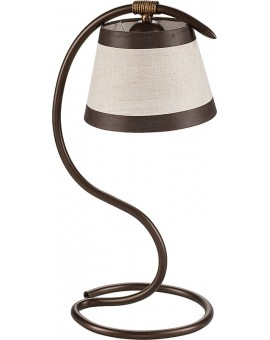 BLACK FRIDAY Lampka biurkowa ALBA brązowa Sigma 19107
